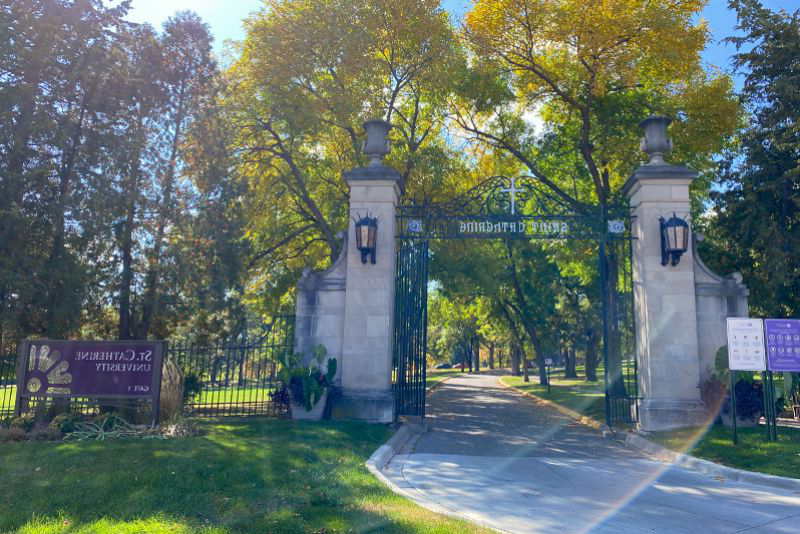 The gates to St. Catherine University's St. Paul, MN campus